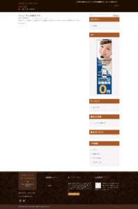 Webディレクターセラのネタ帳 – あれこれ制作に関するTOPICS 2016-05-13 17-50-21